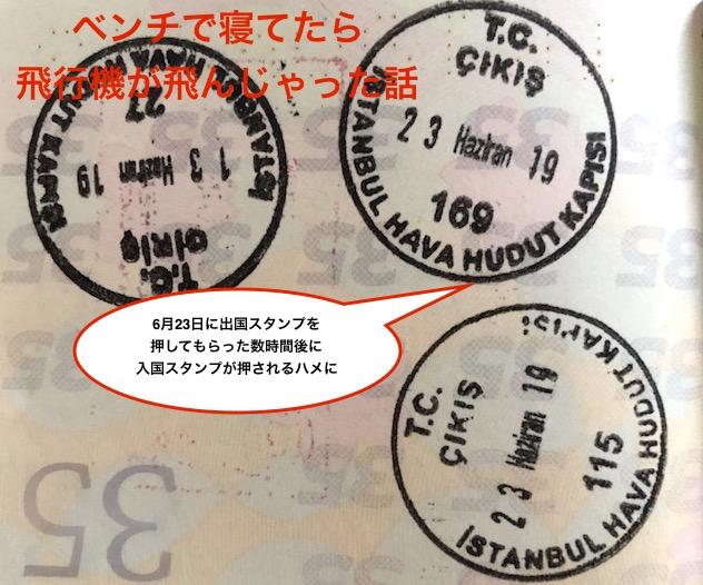 f:id:kokeshiyamada:20190705181606j:plain