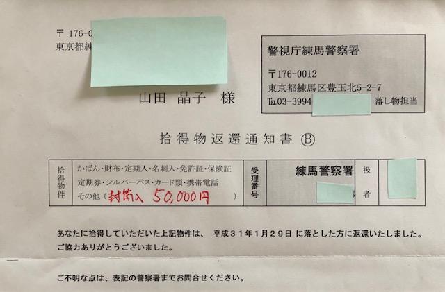 f:id:kokeshiyamada:20190706120417j:plain