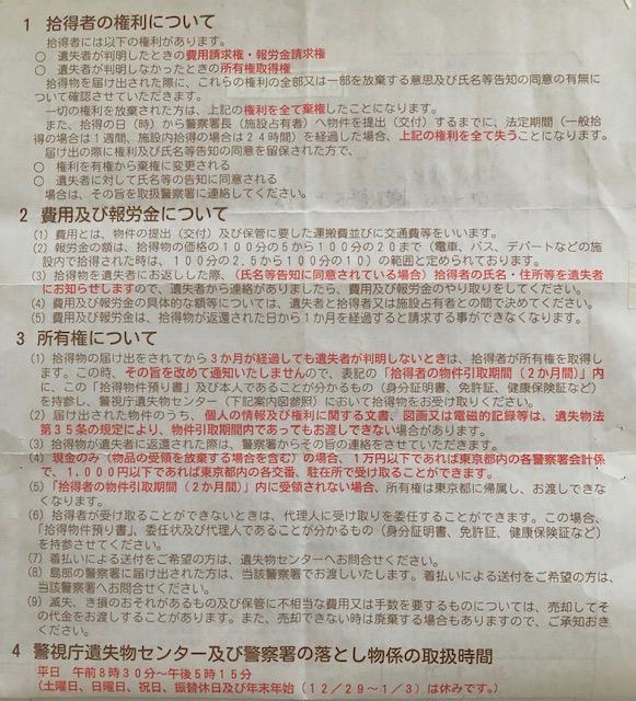 f:id:kokeshiyamada:20190706120914j:plain