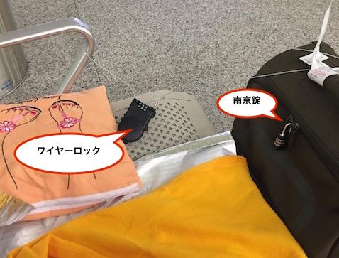 f:id:kokeshiyamada:20190712215227j:plain