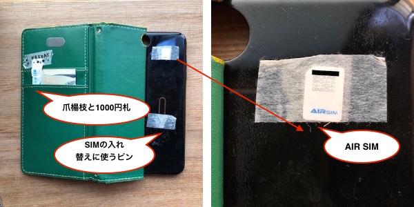 f:id:kokeshiyamada:20190721131121j:plain