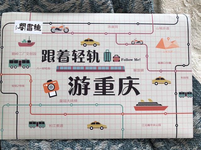 f:id:kokeshiyamada:20191009161433j:plain