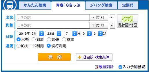 f:id:kokeshiyamada:20191112212548p:plain