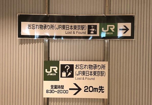 f:id:kokeshiyamada:20191208211625j:plain
