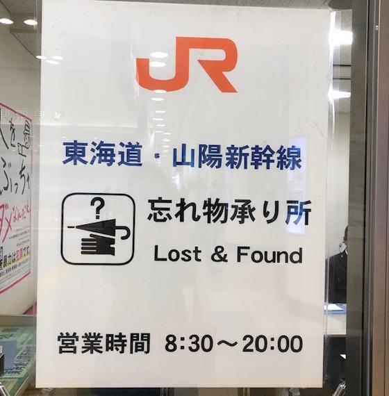 f:id:kokeshiyamada:20191208212010j:plain
