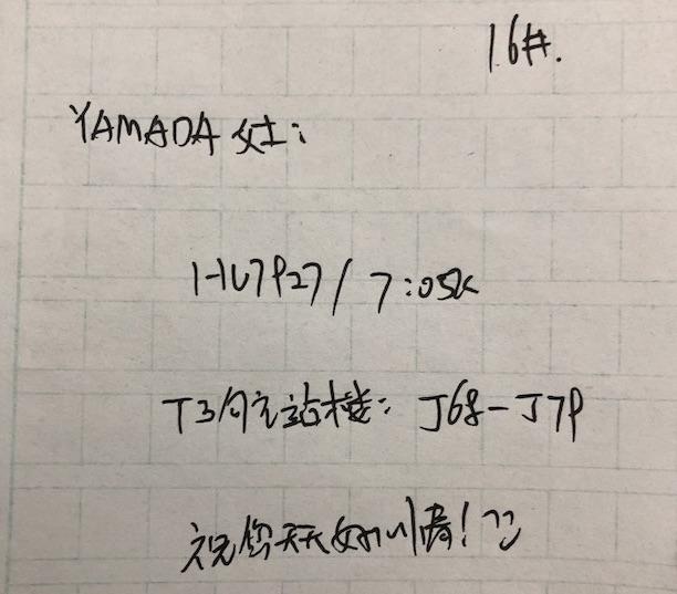 f:id:kokeshiyamada:20200116220520j:plain
