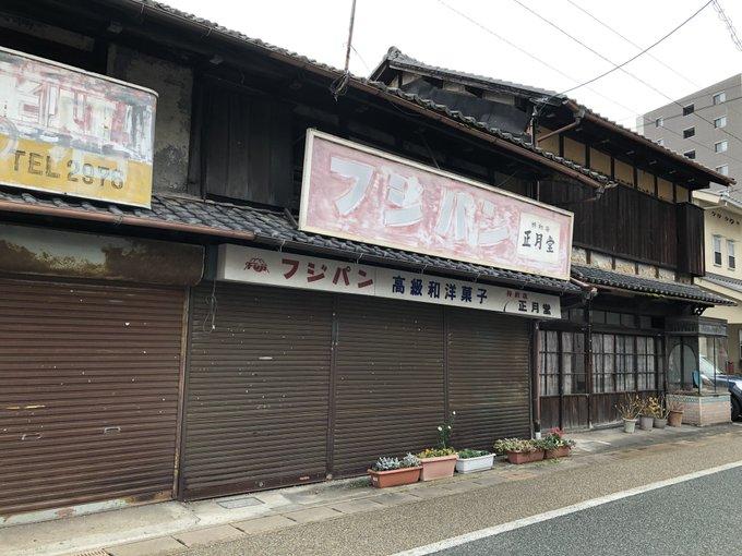 f:id:kokeshiyamada:20200320170257j:plain