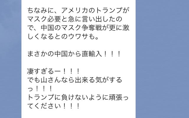 f:id:kokeshiyamada:20200412161339j:plain