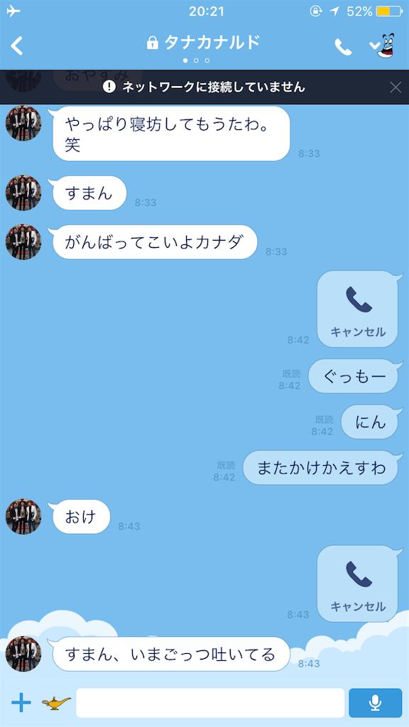 f:id:koki-kamikawa:20170224045656p:image