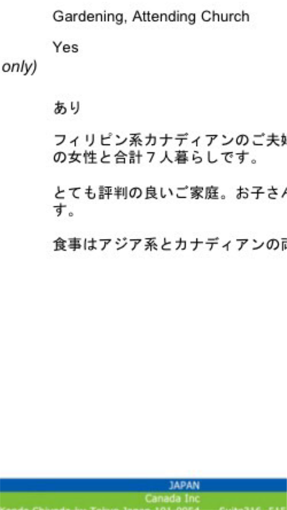 f:id:koki-kamikawa:20170224214209p:image