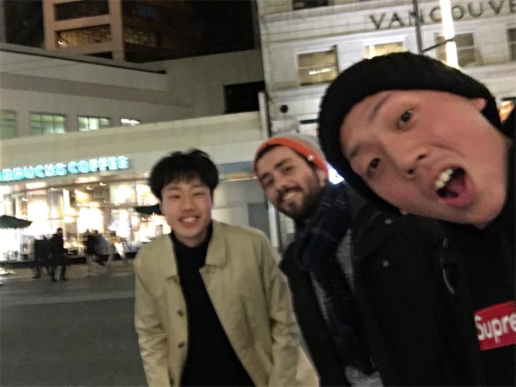 f:id:koki-kamikawa:20170306145853j:image