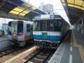 高松駅にて