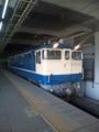岡山駅1番線になぜか入線してきたEF65ー1120