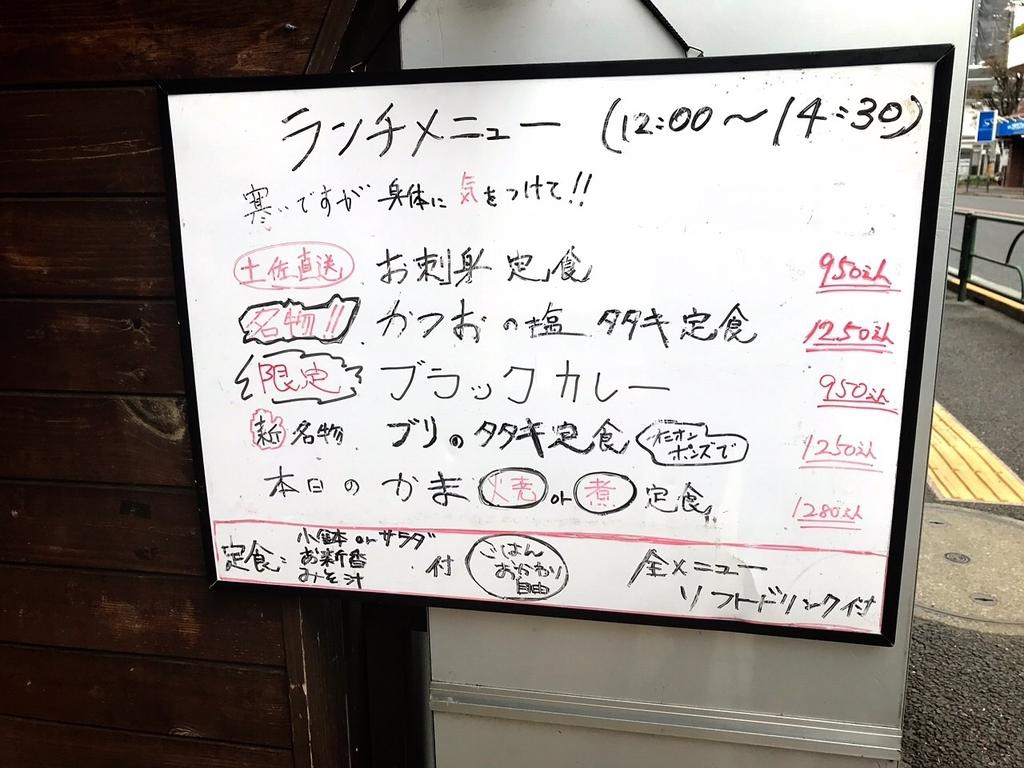 f:id:koki08:20181207015939j:plain