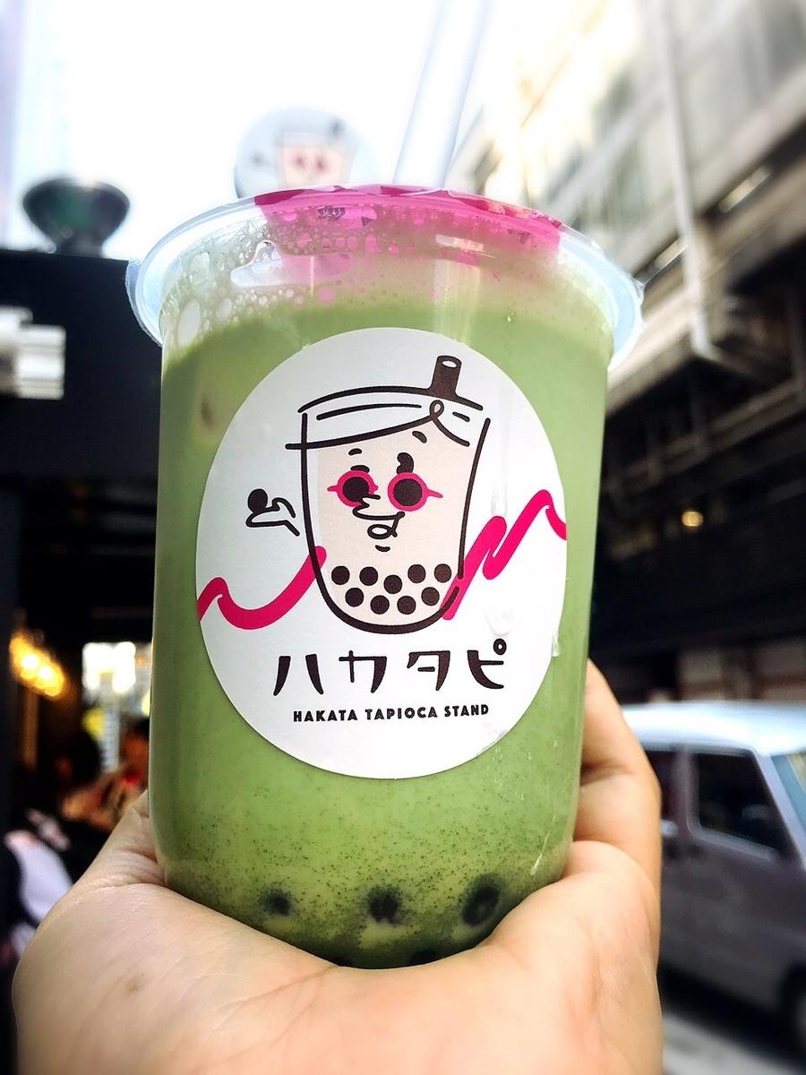ハカタピの福岡抹茶タピオカミルクティー1