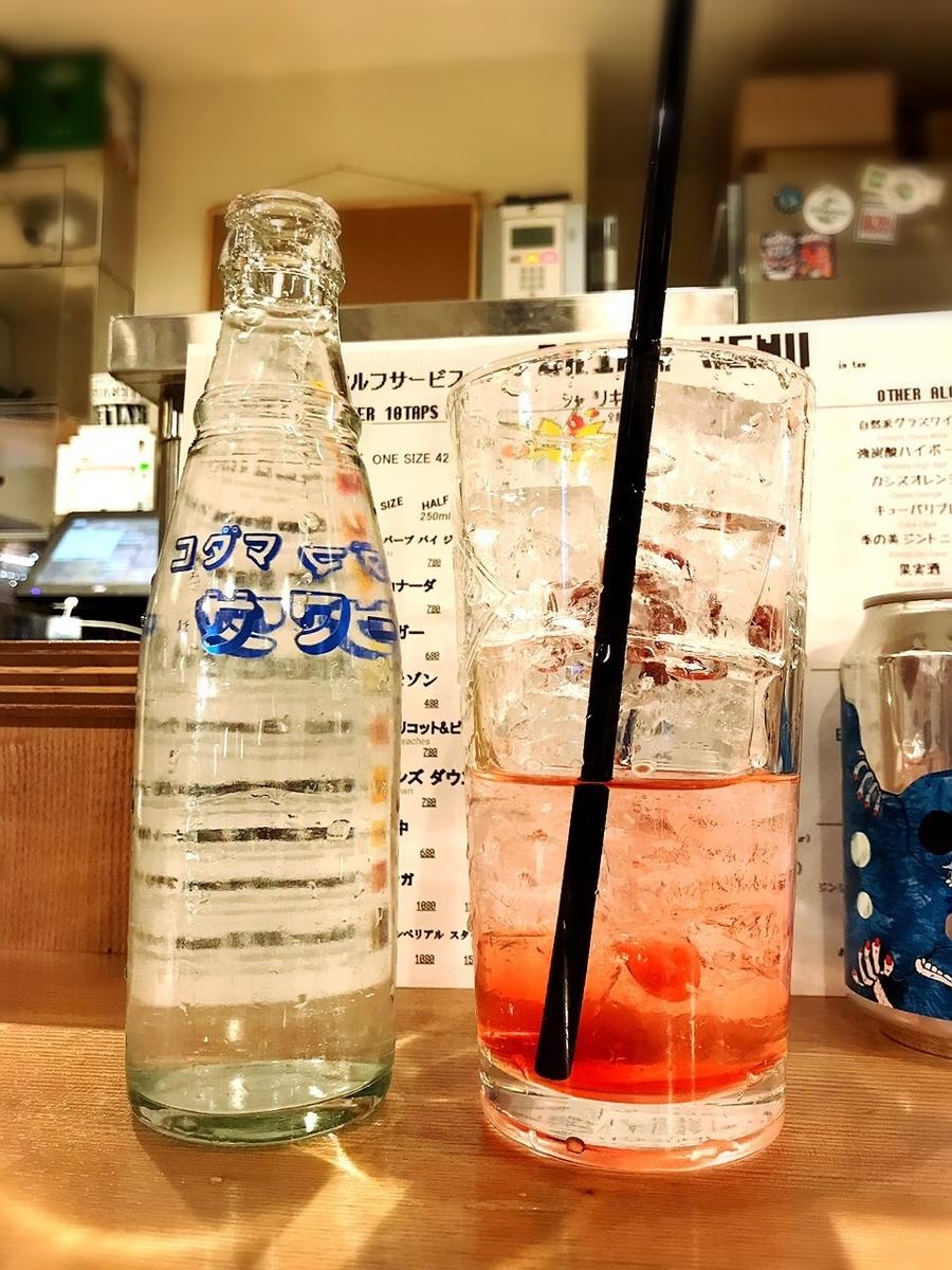 居酒屋ビールボーイの梅干サワー1