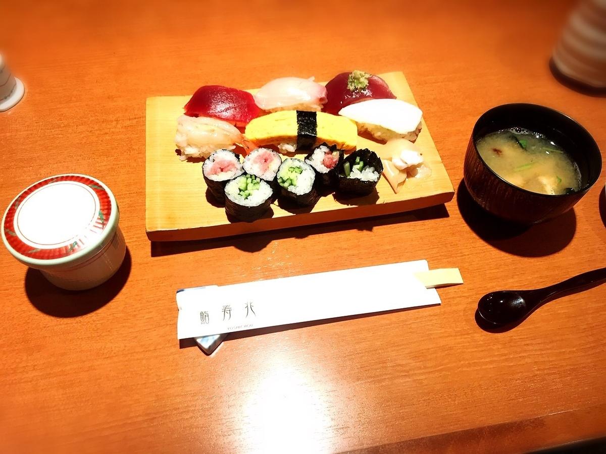 鮨寿兆のランチ寿司3