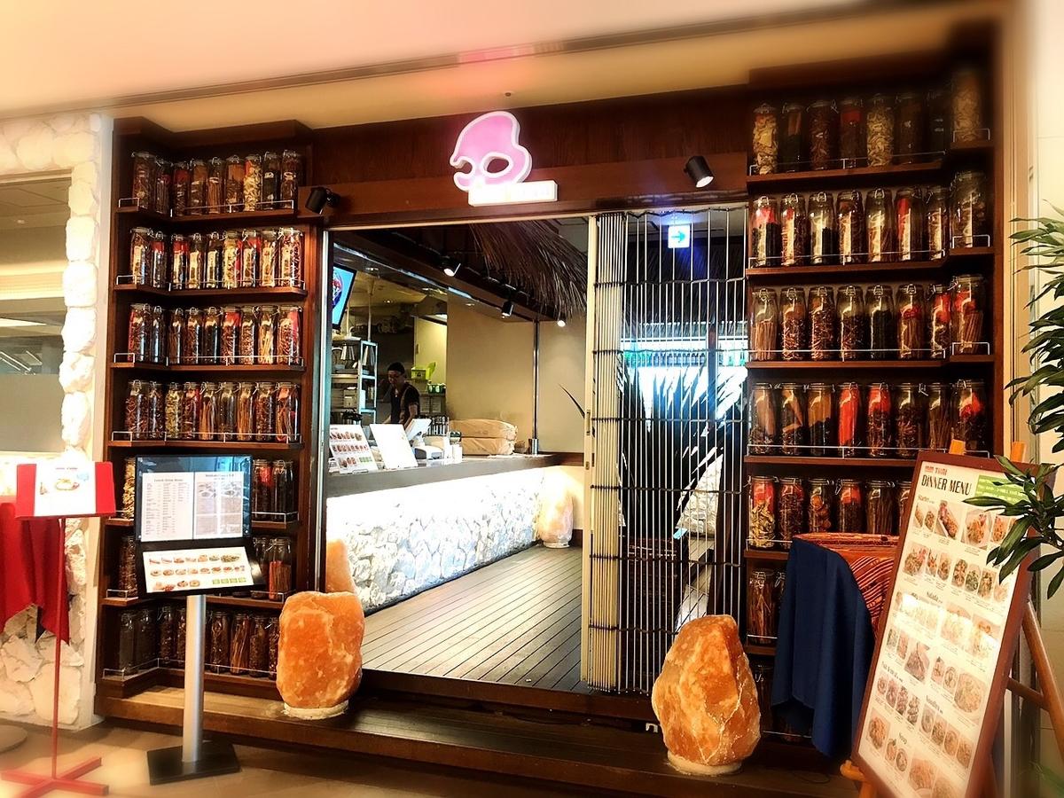 """【旅グルメ神奈川】で南国リゾートのような空間で美味しい""""タイ料理""""がいただける""""みなとみらい""""のお店"""