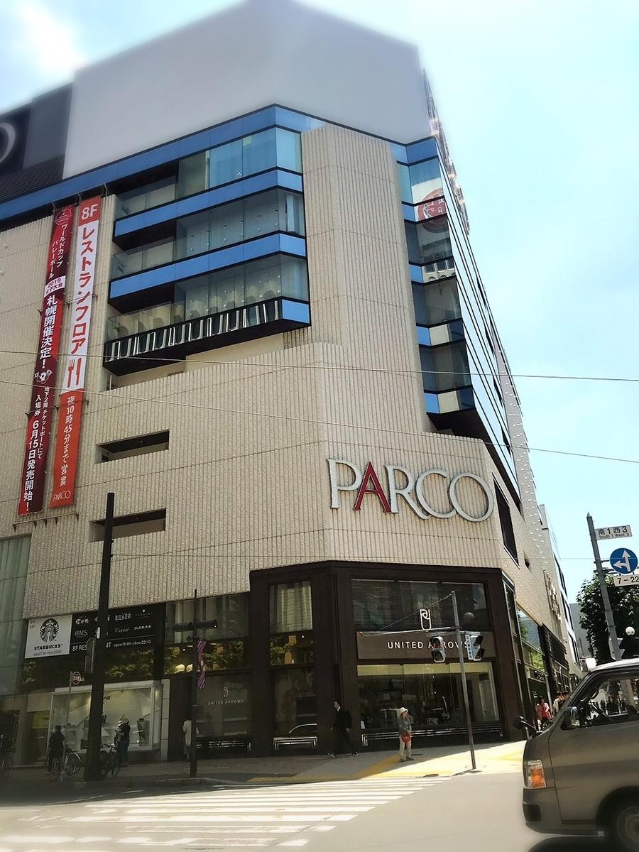 札幌パルコ1