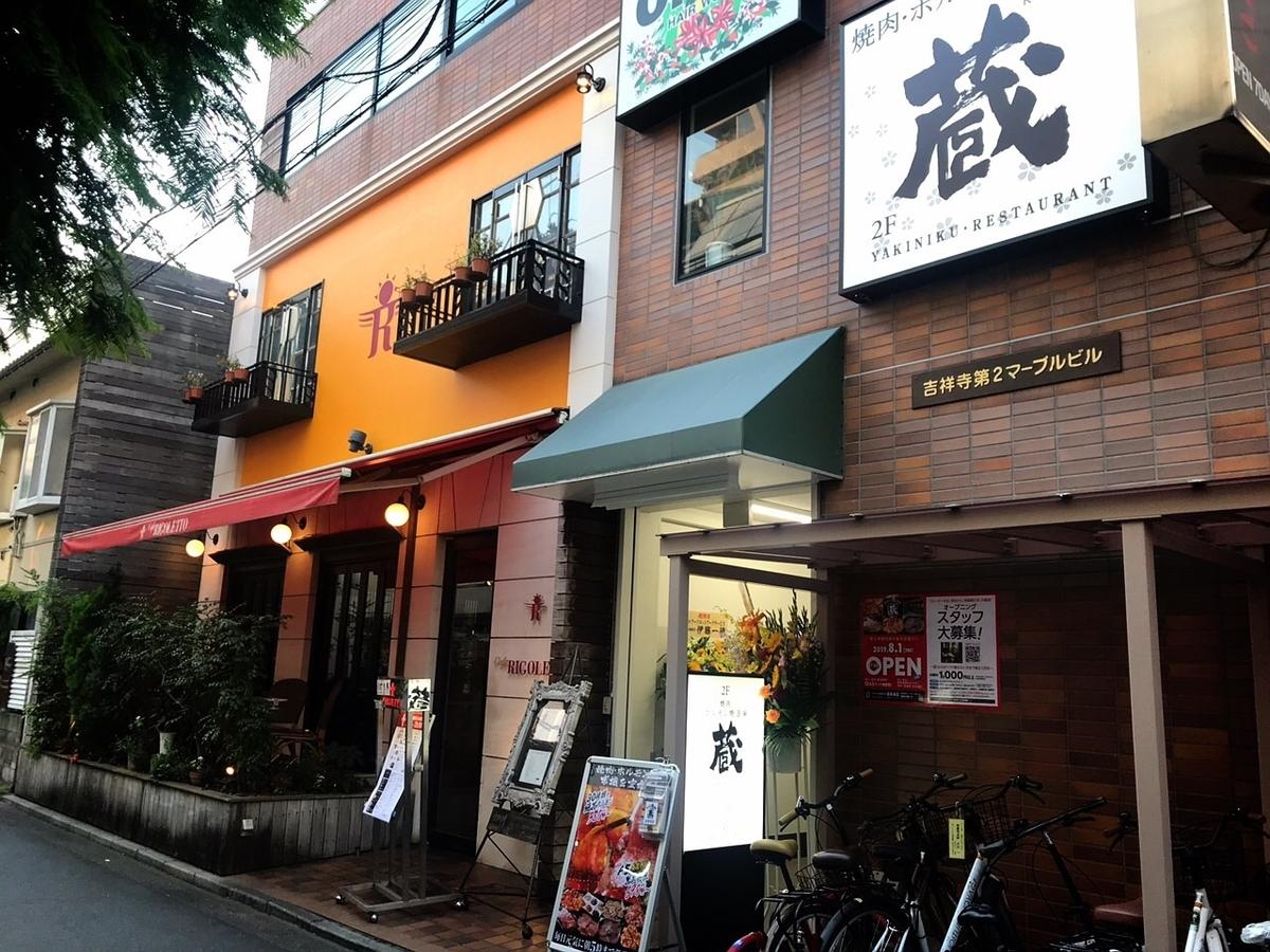 """吉祥寺に朝まで営業する""""焼肉屋""""がニューオープン"""