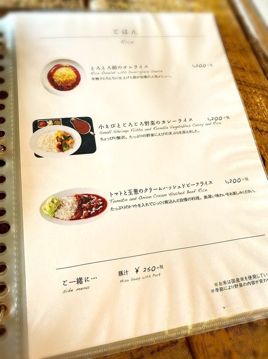「A to Z Cafe」のメニューは?値段は3