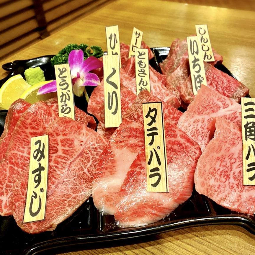 【鮫洲駅近】個室デートもできる!安いし美味しい!おすすめのお店