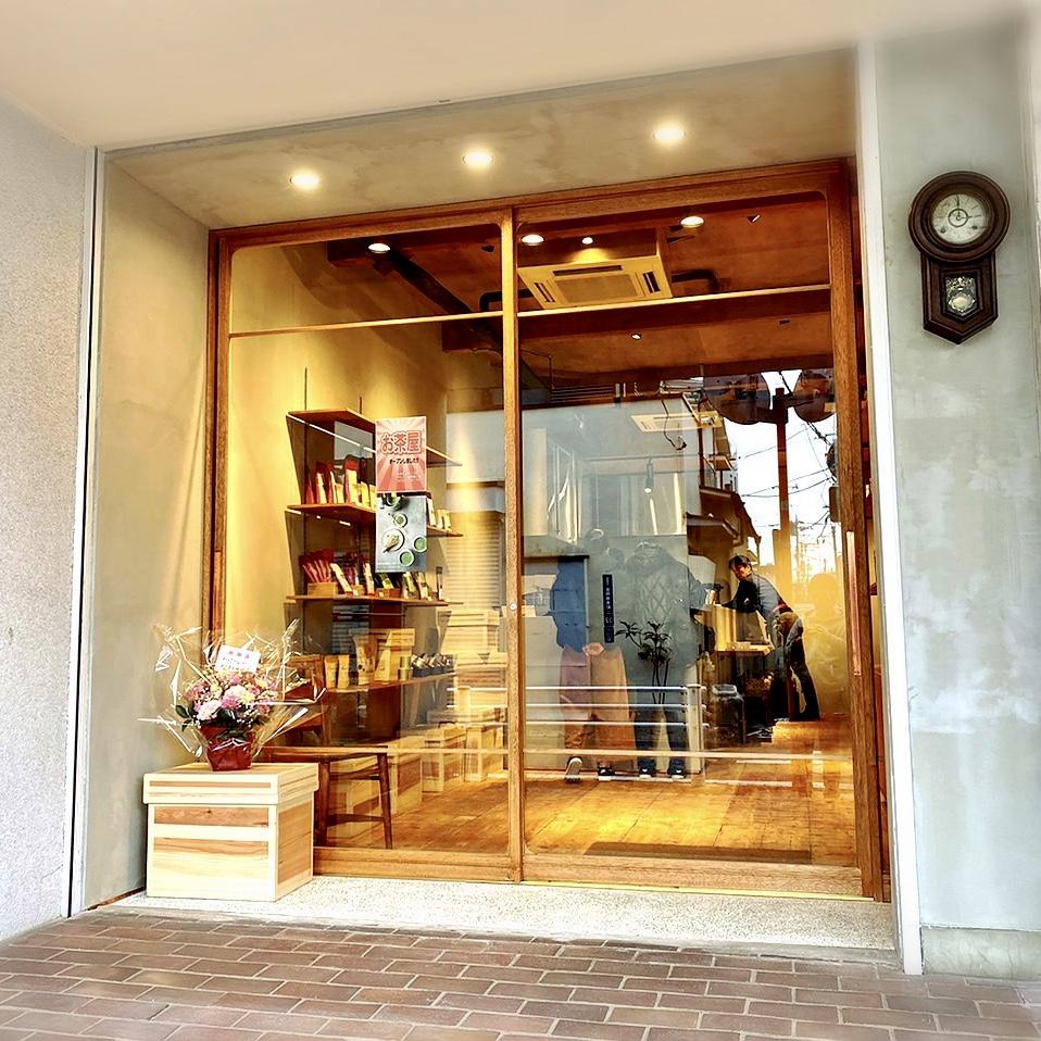 「茶の癒庵(ゆあん)」は小休憩にぴったりの日本茶カフェ!