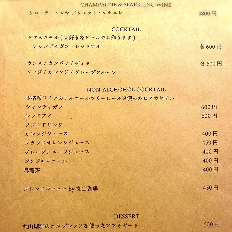 「P2B haus(ピーツービーハウス)」のメニューと値段2