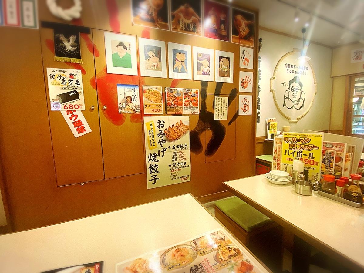 「横綱餃子 石田部屋 吉祥寺店」は餃子好きにはもってこいの餃子酒場でした!