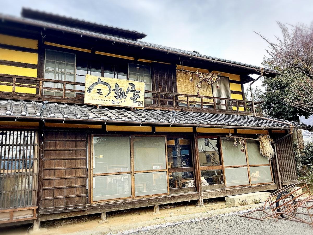 「甲州ほうとう 完熟屋本店」は観光客から地元民に愛される塩山を代表する郷土料理のお店でした!