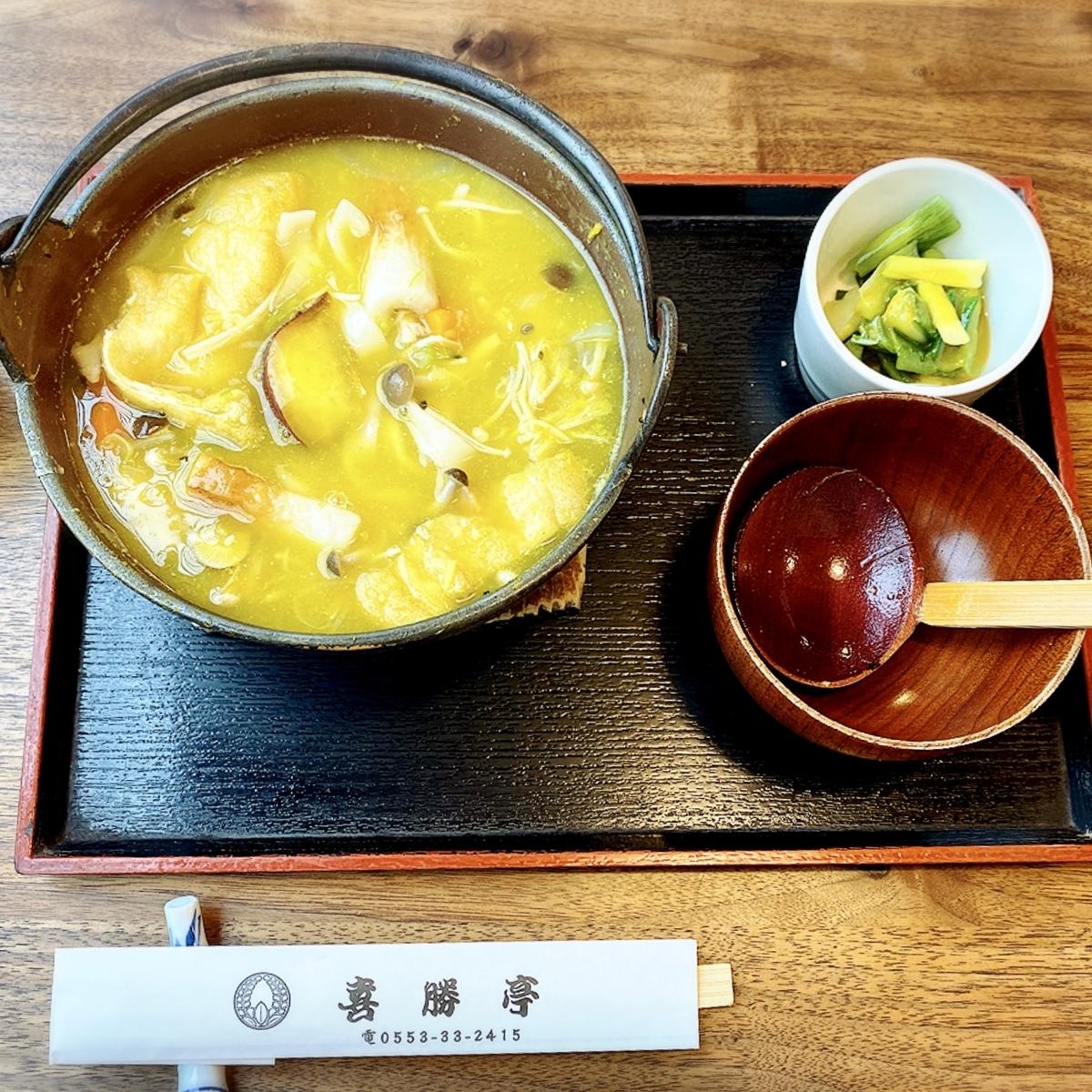 """「喜勝亭」でいただいた「ほうとう」""""1350円(税別)"""