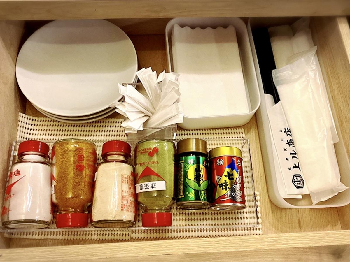 「上ル商店 荻窪店」はサク飲みからデートまで利用できる天ぷら居酒屋
