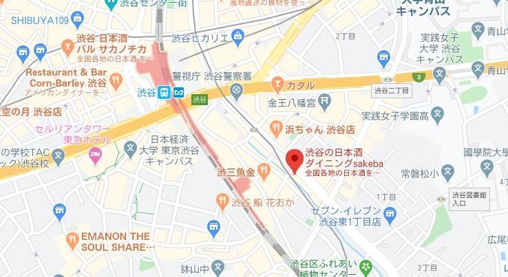 「渋谷の日本酒ダイニング sakeba 」への行き方