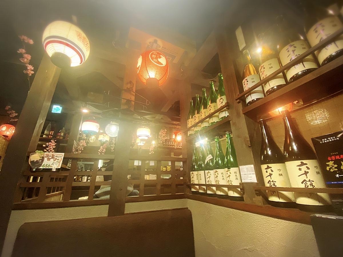長崎酒家 吉祥寺じげもんとんの店内雰囲気