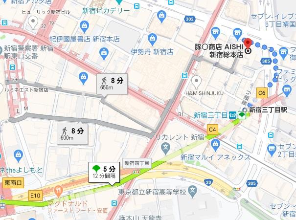 「豚〇商店 AISHI 新宿店」への行き方