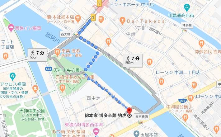 「総本家 博多辛麺 狛虎」への行き方