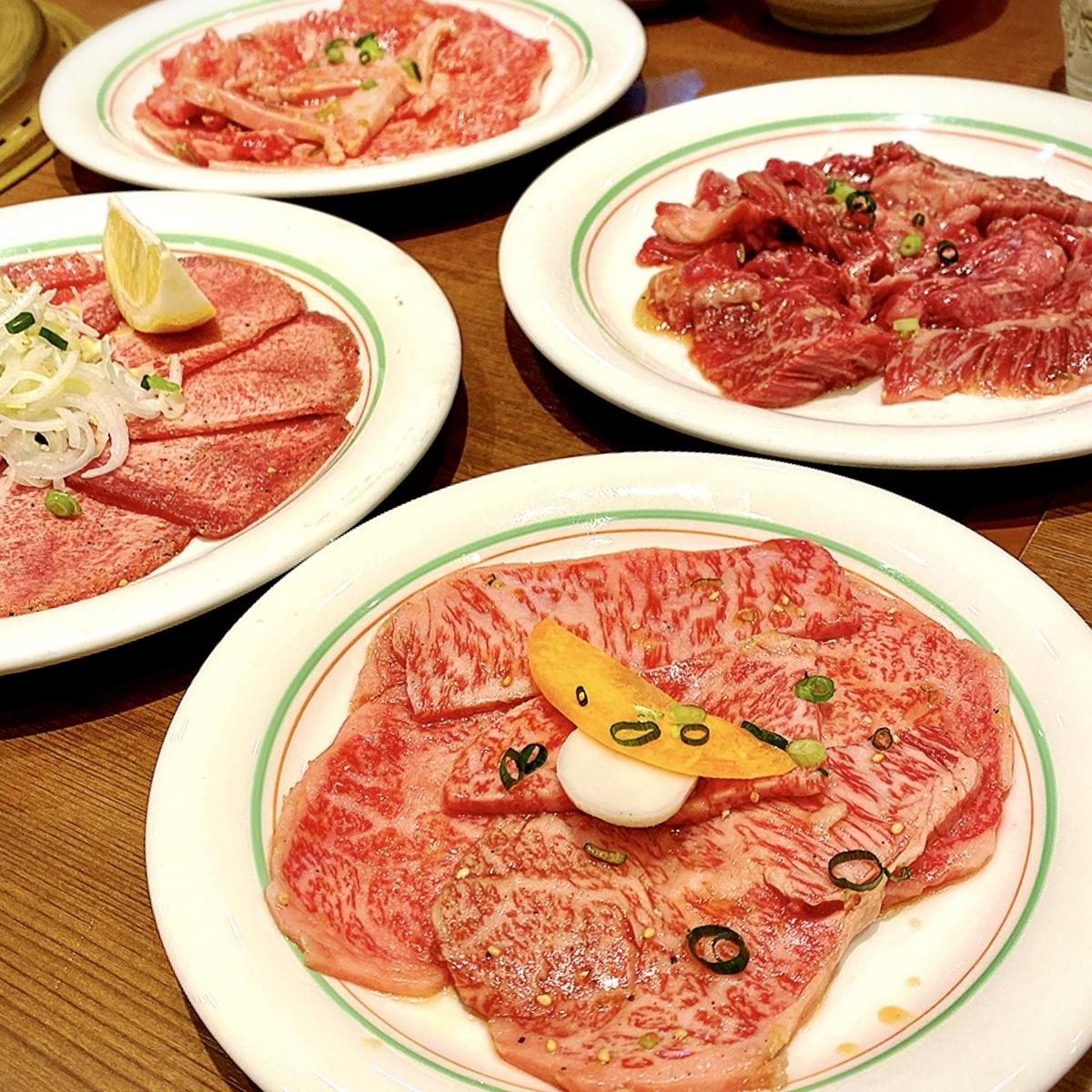 【2020年食べログBronze】鶯谷を代表する焼肉屋!コスパの良さがえぐい
