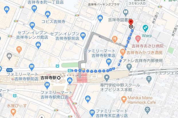 吉祥寺 日和りへの行き方