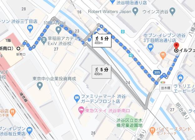「イルフューメ」への行き方と店舗情報