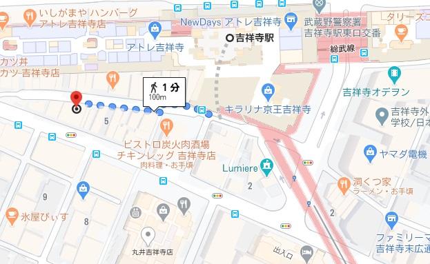 ザ ルーフトップ ブッチャー シカゴピザ&ビア 吉祥寺への行き方