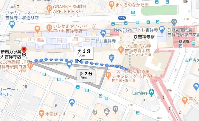 タレカツ吉祥寺への行き方