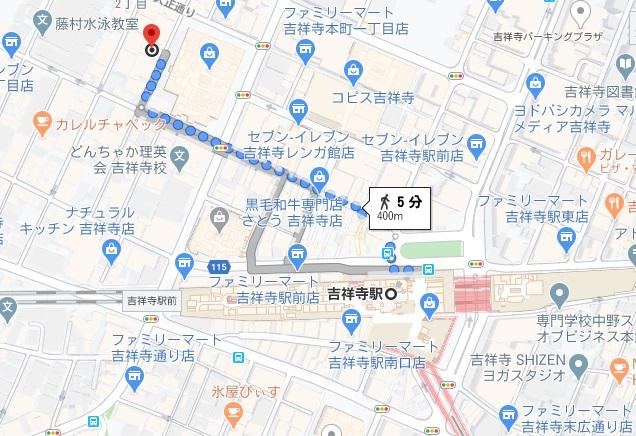 ベイフローカフェ 吉祥寺店への行き方