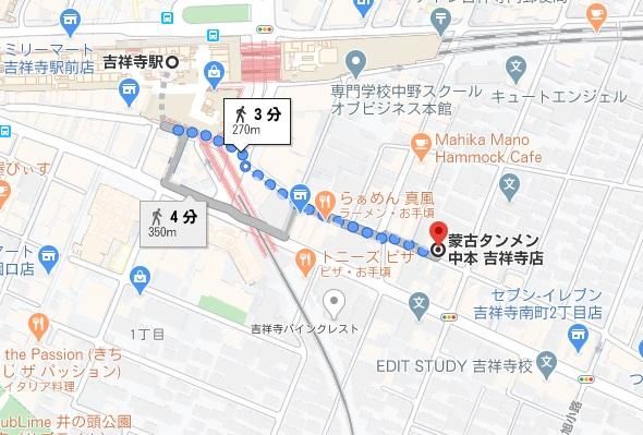 蒙古タンメン中本吉祥寺への行き方