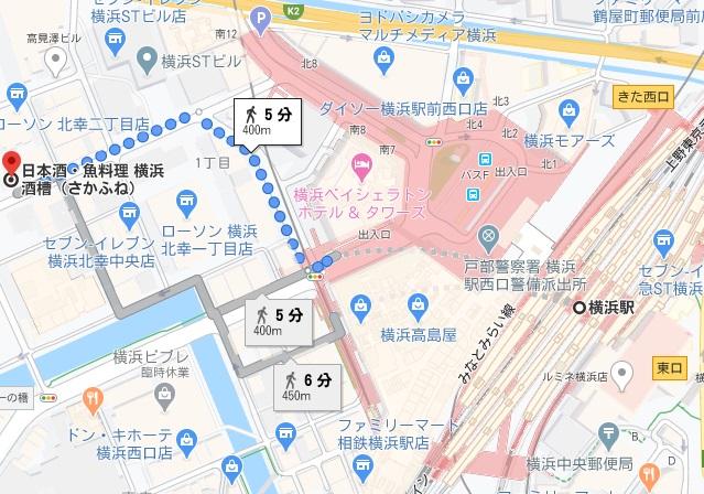 「横浜 酒槽(さかふね)」への行き方と店舗情報