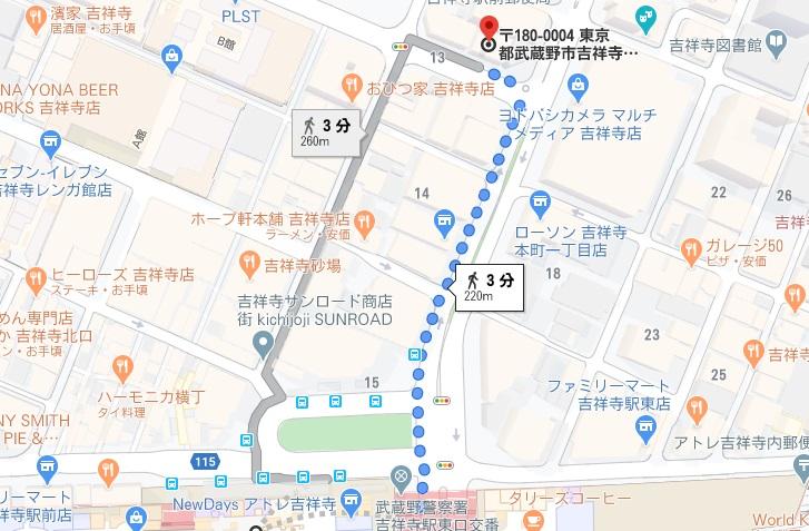 無煙焼肉 柚(yuzu)への行き方