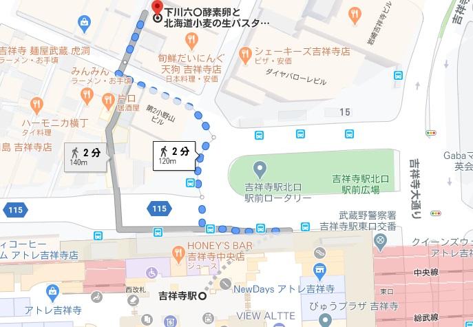 下川六〇酵素卵と北海道小麦の生パスタ 麦と卵 吉祥寺店への行き方