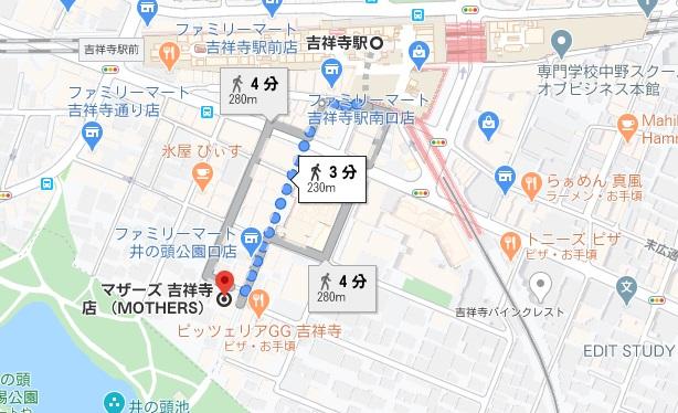 「マザーズ 吉祥寺」への行き方と店舗情報