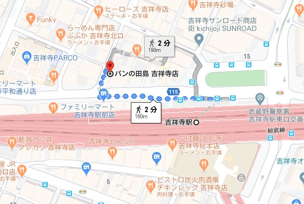 パンの田島 吉祥寺店への行き方