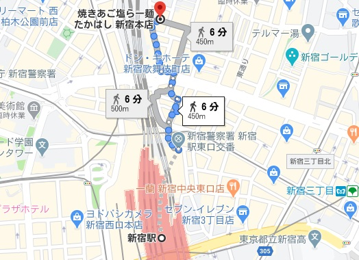 「焼きあご塩らー麺 たかはし 新宿本店」への行き方と店舗情報