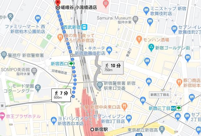 「嵯峨谷(さがたに) 小滝橋通り店」への行き方と店舗情報